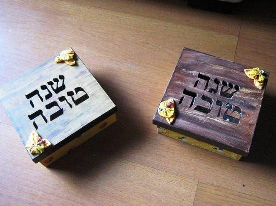 presentes-para-judeus-dicas